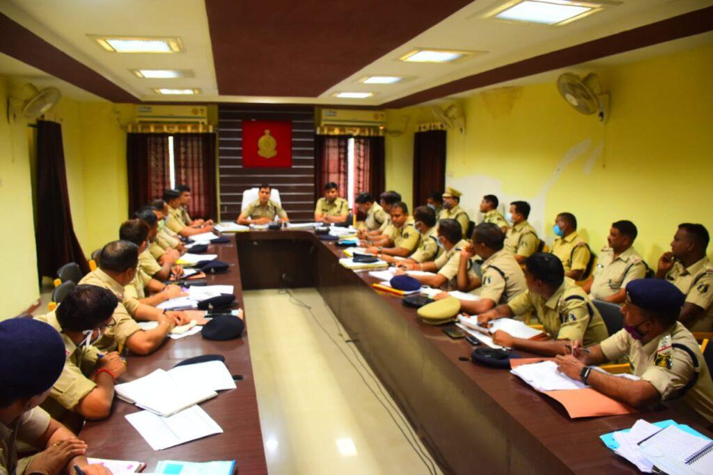 पुलिस अधीक्षक भोजराम पटेल ने ली थाना प्रभारियों की समीक्षा बैठक